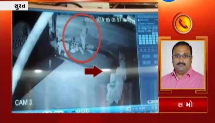 Surat: CCTV Footage Of Women Robbing Cloth Shop