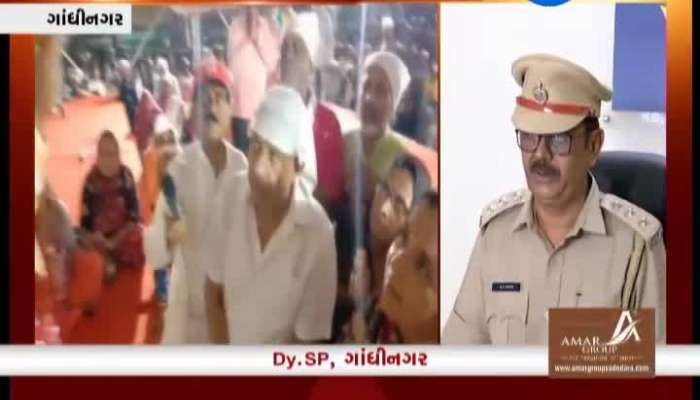 FIR Filed Against Dhanji Od, See What Police Says