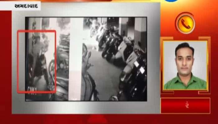 Ahmedabad: CCTV Footage Of Bike Theft