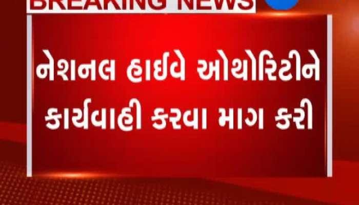 Sabarkantha : District Police Head Writes Letter To NHAI Regarding Road Safety