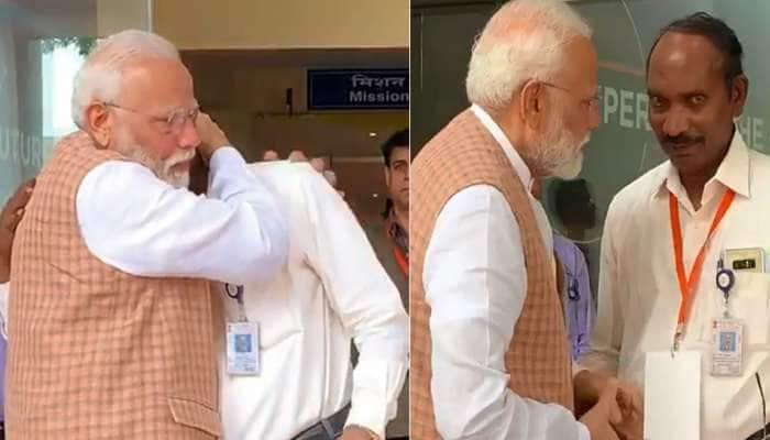 VIDEO: ISRO ચીફ કે સિવન PM મોદીને ગળે મળીને રડી પડ્યા, પીએમ પણ થઈ ગયા ભાવુક