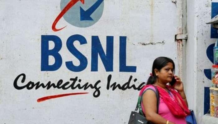 BSNLએ લોન્ચ કર્યો જબરદસ્ત ફાયદાવાળો પ્લાન, રોજ મળશે 33GB ડેટા