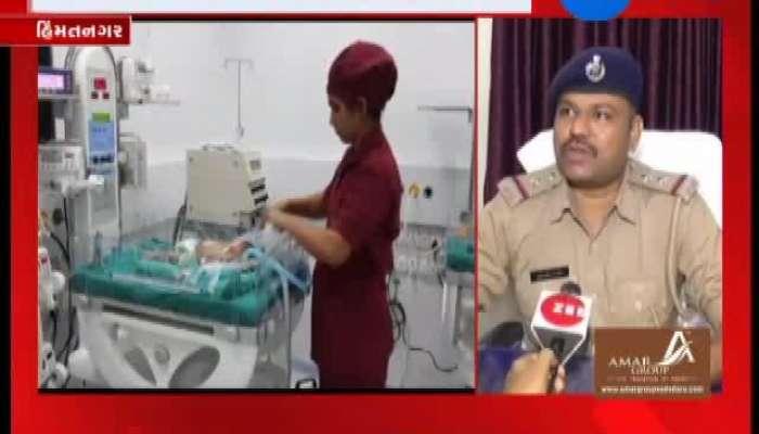 Sabarkantha: Police Saves New Born Child