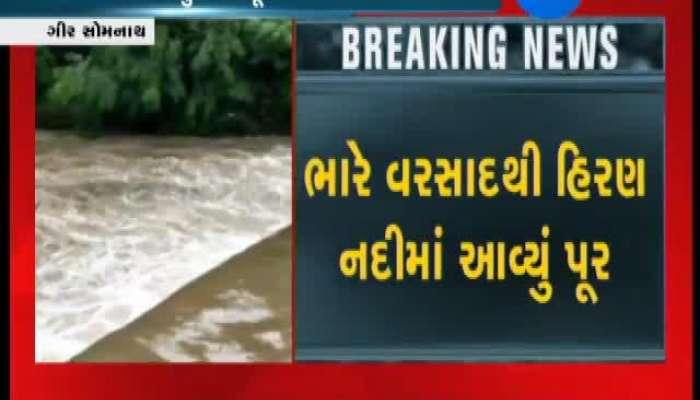 Gir Somnath: Heavy Rains Floods In Hiran River