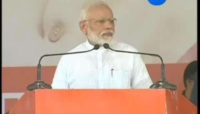 PM Modi's Addressal At Rohtak, Haryana