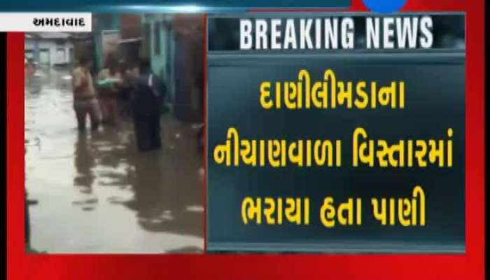 Ahmedabad: Police Rescues People Living In Low Land Areas During Heavy Rainfall