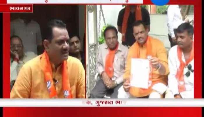 Bhavnagar: Jitu Vagahni Fills BJP Karyakarta Form