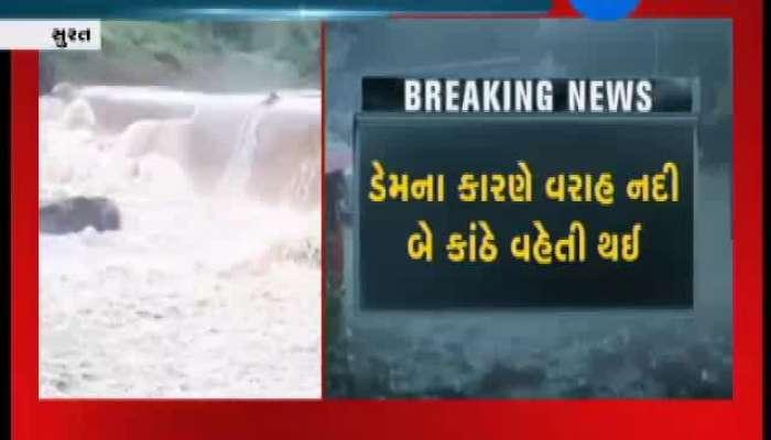 Surat: Goddha Dam Overflows Due To Heavy Rains