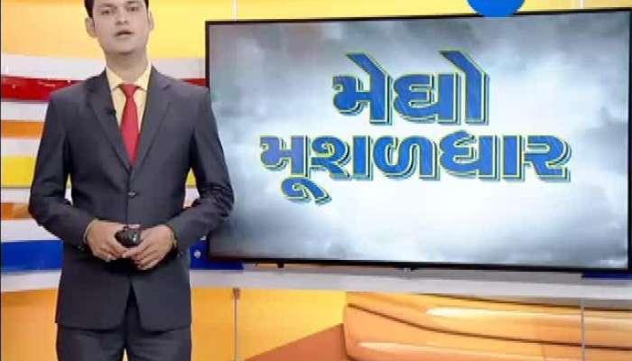 Samachar Gujarat 12092019