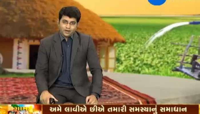 How To Make Money Through Horticulture? Watch Gamdu jage Che