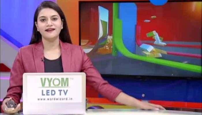 Bazar Malamal watch today sensex nifty share market top share tips