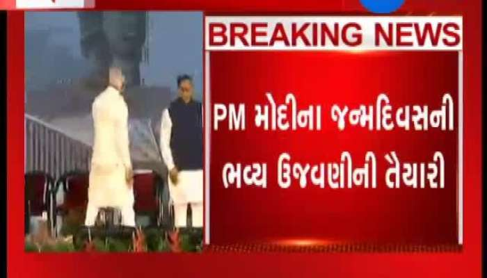 Gujarat: State Govt. To Celebrate As Narmada Dam Might Get Completely Filled With Water