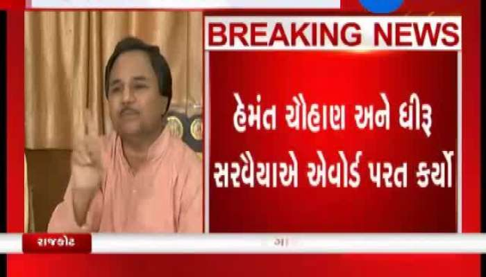 Gujarati Artist Hemant Chauhan Supports Morari Bapu