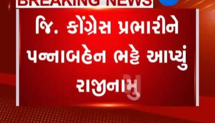 Issue at Vadodara jilla panchayat