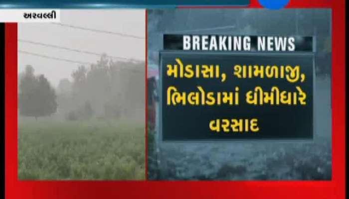 Heavy rain at Araavalli district