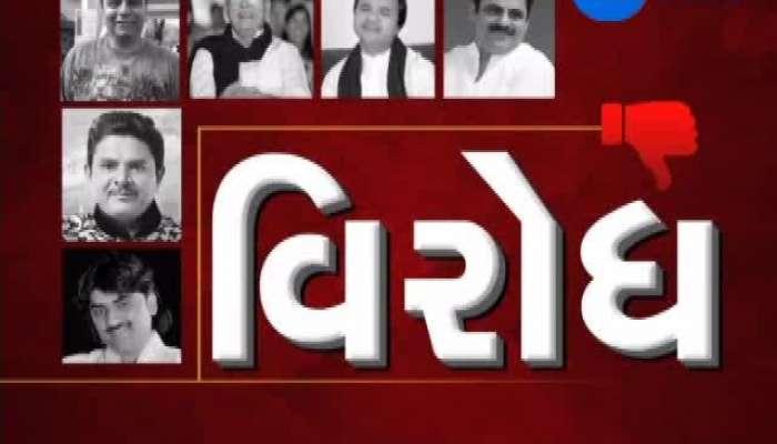 Ratnakar award vapsi issue