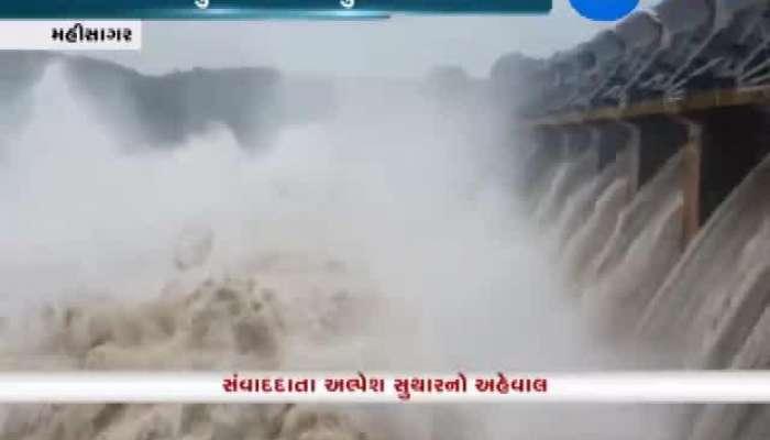 Mahisagar River Overflows With Water