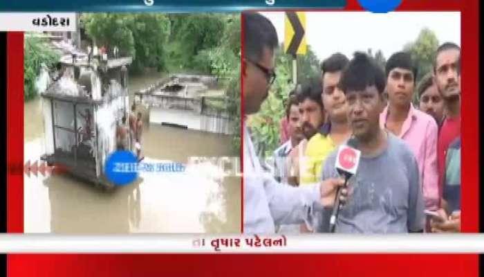 Vadodra: Kadana Dam Overflows, Water Logging In Low Land Areas