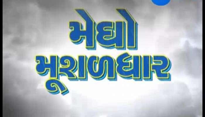 Situation At Narmada Dam   Samachar Gujarat 14092019