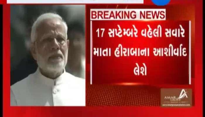 PM Modi To Attend Celebratory Function For Narmada Dam On 17th September
