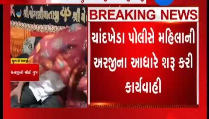 Ahmedabad: Women Files Complaint Against Dhanji Od For Fraud