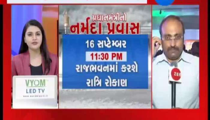 Exhibition at surat to celebrate PM birthday