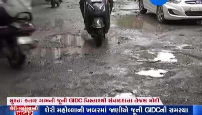 Shari maholla ni khabar : Situation of Surat Surendranagar Chhotaudaipur and Veraval
