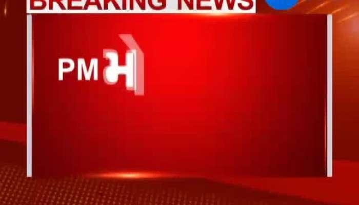 Prime Minister Narendra Modi arrives in Ahmedabad