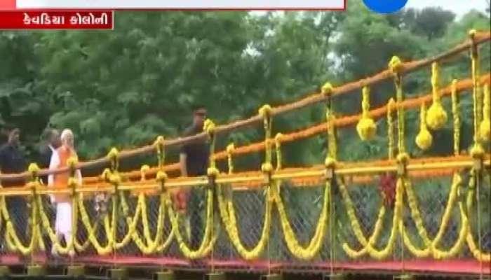 PM Modi visit different tourist sites of kevadia