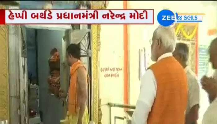 PM Modi Birthday Live: નર્મદા નીરના વધામણા બાદ ગરુડેશ્વર પહોંચ્યા પીએમ, દત્ત ભગવાન સામે શિશ ઝૂકવ્યૂં