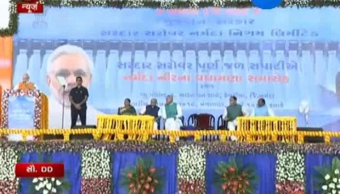 Full speech of PM modi from kevadia