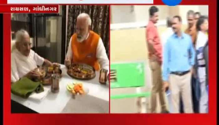 PM Modi take lunch with mother