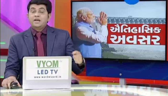 Dholka connection of PM Modi