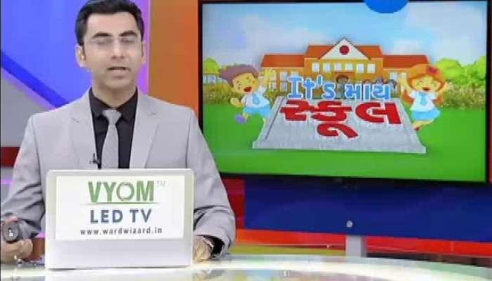 Zee 24 kalak Visit BN HighSchool Where pm Modi Study