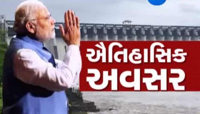 pm Modi Meet his Mother at Gandhinagar Watch News Room Live