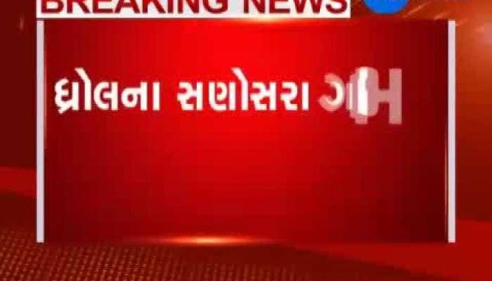 Farmer suicide at Jamnagar