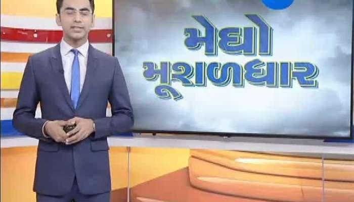 Rain in Amreli, Narmada, Una, Navsari