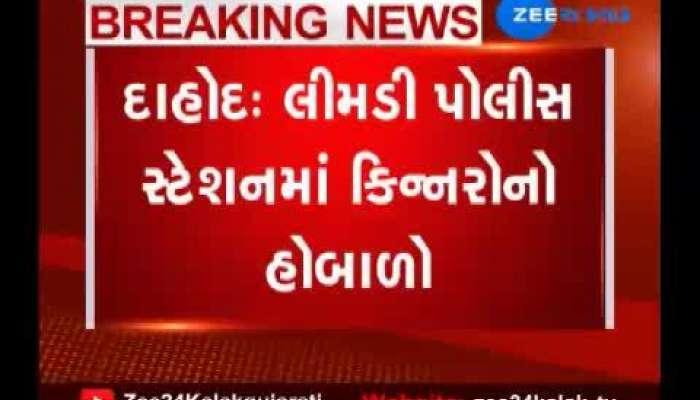 Kinnar create issues at Dahod police station