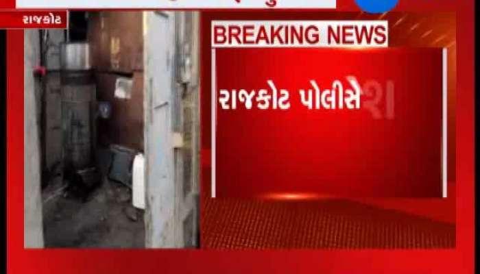 Police Raid Start In Rajkot