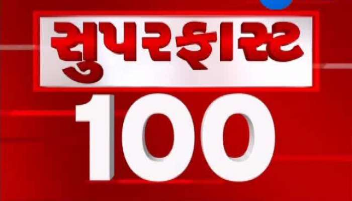 Supar Fast 100: Today Top 100 News in One Click