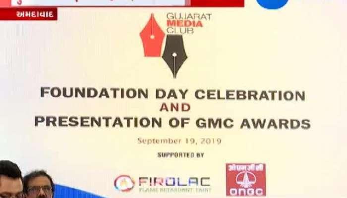 Media award 29092019
