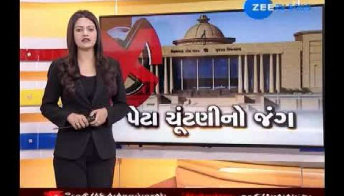 Bjp President  Jitu Vaghani Talk With Zee 24 Kalak