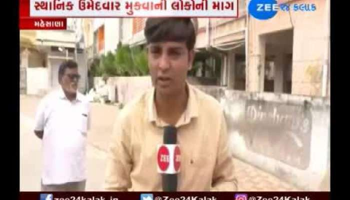 Kheralu Vidhansabha Voter Talk With Zee 24 Kalak
