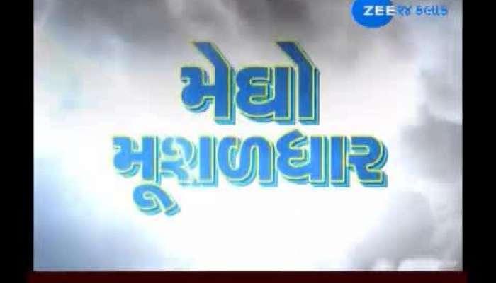 Samachar Gujarat 21 Sep