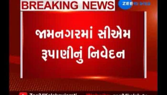 CM Vijay Rupani Give Statement on By Election
