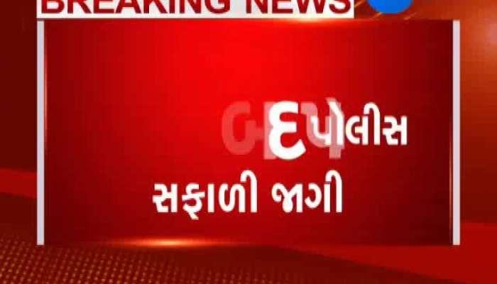 Janta Raid In Rajkot Desi Daru Unit