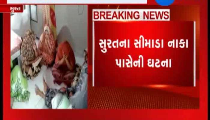 Ratan Kalakar Commits Suicide After Drinking Poisonous Drug In Surat