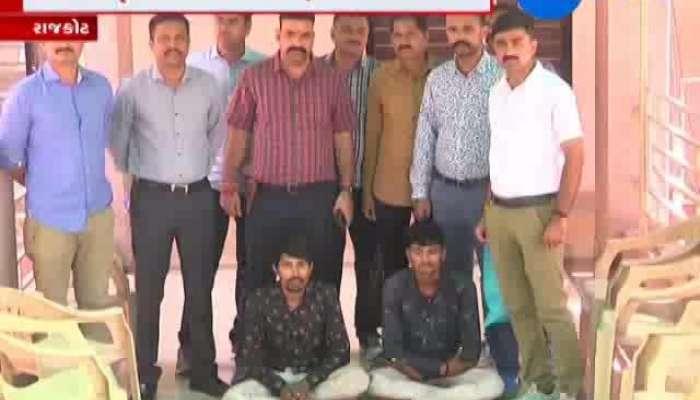 Crime Branch Of Saurashtra's Arrested Famous History Sheeter