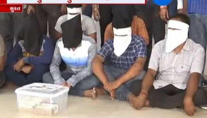 Tamil Nadu Gang Caught By Surat Crime Branch