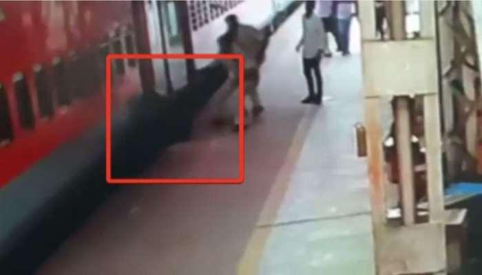 ચાલુ ટ્રેનમાં ચઢવા જતા યુવકનો પગ લપસ્યો, જુઓ અમદાવાદ રેલવે સ્ટેશનનો દિલધડક Video